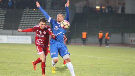 CFA – Le FC Annecy se replace